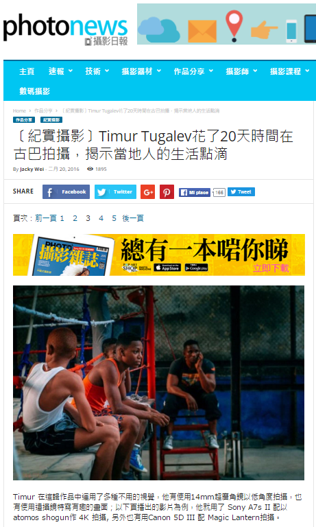 timur tugalev photo news japan