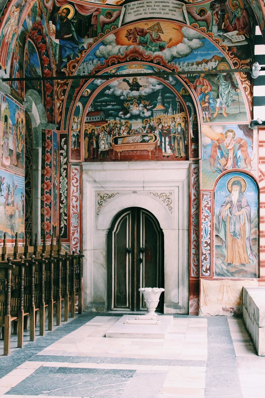 Rila Monastery Sofia Bulgaria