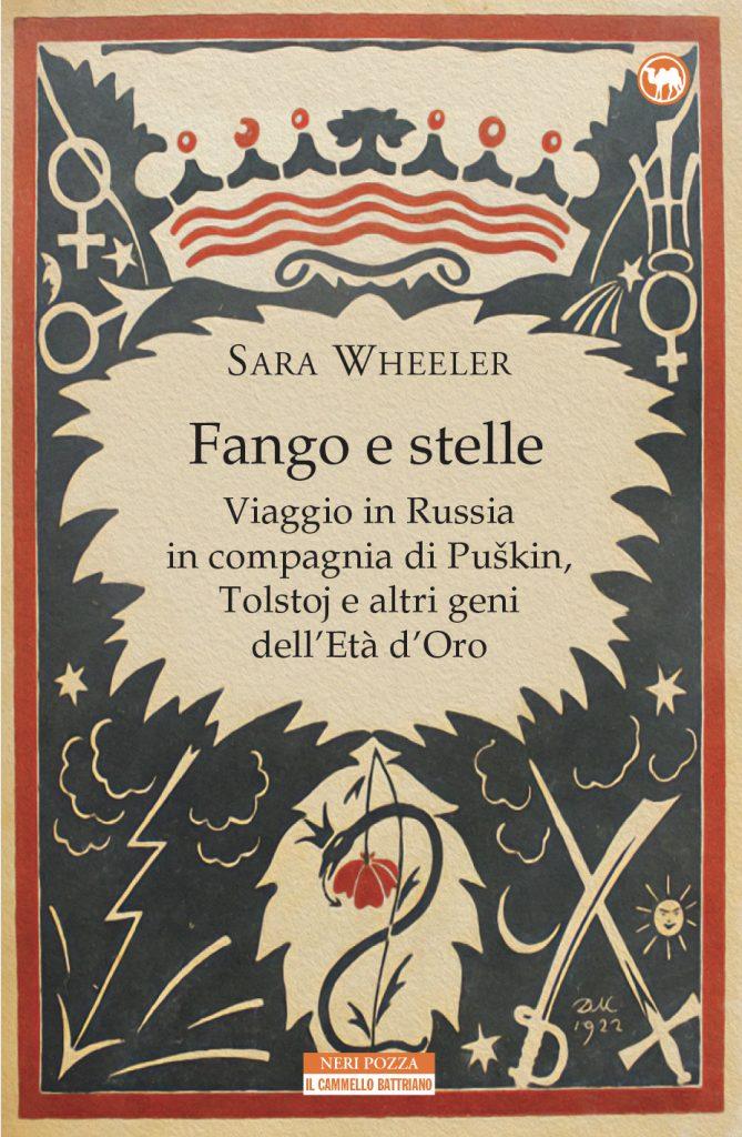 Fango e stelle, Sara Wheeler